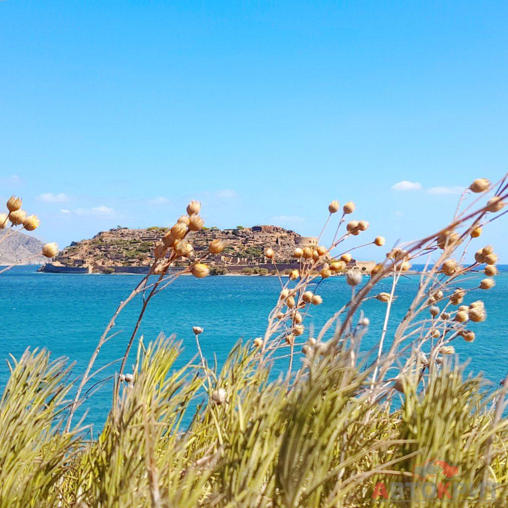 Спиналонга Крит